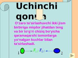Fizika 7- sinf. Nyuton qonunlari (1,2,3 qonunlar) taqdimot (slayd)